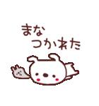 ★ま・な・ち・ゃ・ん★(個別スタンプ:33)