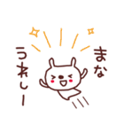★ま・な・ち・ゃ・ん★(個別スタンプ:34)