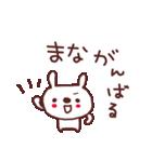 ★ま・な・ち・ゃ・ん★(個別スタンプ:36)