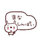 ★ま・な・ち・ゃ・ん★(個別スタンプ:38)