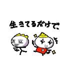帰ってきた最悪くん~その3~(個別スタンプ:01)