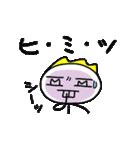 帰ってきた最悪くん~その3~(個別スタンプ:05)