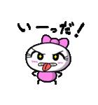 帰ってきた最悪くん~その3~(個別スタンプ:09)