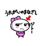 帰ってきた最悪くん~その3~(個別スタンプ:10)