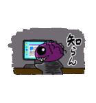 帰ってきた最悪くん~その3~(個別スタンプ:13)
