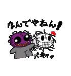 帰ってきた最悪くん~その3~(個別スタンプ:14)