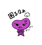 帰ってきた最悪くん~その3~(個別スタンプ:17)