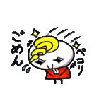 帰ってきた最悪くん~その3~(個別スタンプ:20)