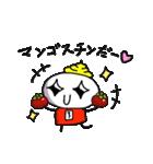 帰ってきた最悪くん~その3~(個別スタンプ:23)