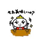 帰ってきた最悪くん~その3~(個別スタンプ:24)