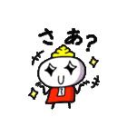 帰ってきた最悪くん~その3~(個別スタンプ:25)
