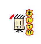 帰ってきた最悪くん~その3~(個別スタンプ:26)