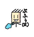 帰ってきた最悪くん~その3~(個別スタンプ:27)