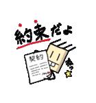 帰ってきた最悪くん~その3~(個別スタンプ:28)