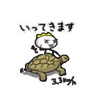 帰ってきた最悪くん~その3~(個別スタンプ:29)