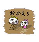 帰ってきた最悪くん~その3~(個別スタンプ:31)