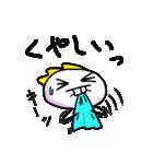 帰ってきた最悪くん~その3~(個別スタンプ:35)
