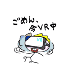 帰ってきた最悪くん~その3~(個別スタンプ:36)