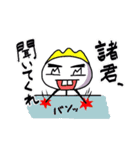 帰ってきた最悪くん~その3~(個別スタンプ:38)
