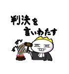 帰ってきた最悪くん~その3~(個別スタンプ:39)