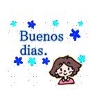 ♥使うとレースが現れるよ♥スペイン語挨拶(個別スタンプ:2)