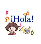 ♥使うとレースが現れるよ♥スペイン語挨拶(個別スタンプ:3)