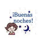 ♥使うとレースが現れるよ♥スペイン語挨拶(個別スタンプ:6)