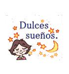 ♥使うとレースが現れるよ♥スペイン語挨拶(個別スタンプ:9)