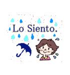 ♥使うとレースが現れるよ♥スペイン語挨拶(個別スタンプ:14)