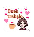 ♥使うとレースが現れるよ♥スペイン語挨拶(個別スタンプ:17)