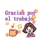 ♥使うとレースが現れるよ♥スペイン語挨拶(個別スタンプ:18)
