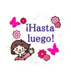 ♥使うとレースが現れるよ♥スペイン語挨拶(個別スタンプ:23)