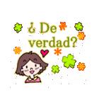 ♥使うとレースが現れるよ♥スペイン語挨拶(個別スタンプ:28)