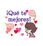 ♥使うとレースが現れるよ♥スペイン語挨拶(個別スタンプ:30)