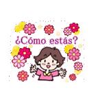 ♥使うとレースが現れるよ♥スペイン語挨拶(個別スタンプ:34)