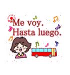 ♥使うとレースが現れるよ♥スペイン語挨拶(個別スタンプ:37)