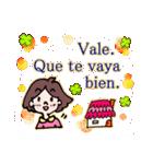 ♥使うとレースが現れるよ♥スペイン語挨拶(個別スタンプ:38)
