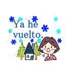 ♥使うとレースが現れるよ♥スペイン語挨拶(個別スタンプ:39)