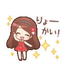 ♥甘めガーリー♥ダリア♥毎日つかえる言葉(個別スタンプ:02)