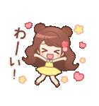 ♥甘めガーリー♥ダリア♥毎日つかえる言葉(個別スタンプ:04)