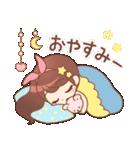 ♥甘めガーリー♥ダリア♥毎日つかえる言葉(個別スタンプ:07)