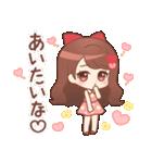 ♥甘めガーリー♥ダリア♥毎日つかえる言葉(個別スタンプ:09)