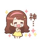 ♥甘めガーリー♥ダリア♥毎日つかえる言葉(個別スタンプ:31)