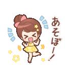 ♥甘めガーリー♥ダリア♥毎日つかえる言葉(個別スタンプ:37)