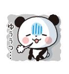 パンダのヤムヤム2 (精神衛生、痛、老化)(個別スタンプ:01)