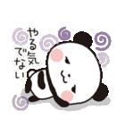 パンダのヤムヤム2 (精神衛生、痛、老化)(個別スタンプ:02)
