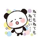パンダのヤムヤム2 (精神衛生、痛、老化)(個別スタンプ:03)