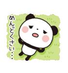 パンダのヤムヤム2 (精神衛生、痛、老化)(個別スタンプ:04)