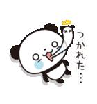 パンダのヤムヤム2 (精神衛生、痛、老化)(個別スタンプ:05)