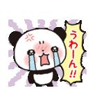 パンダのヤムヤム2 (精神衛生、痛、老化)(個別スタンプ:06)